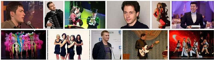 Артисты в Ростове-на-Дону