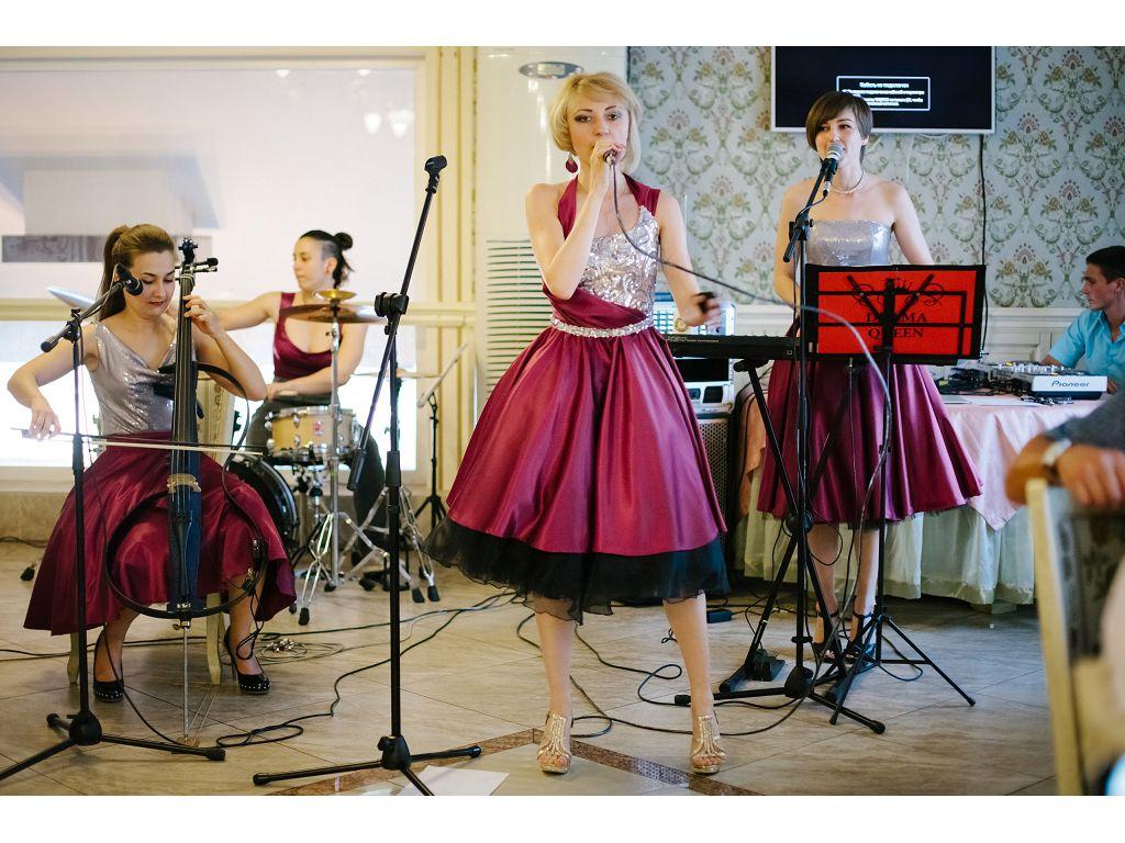 DRAMAQUEEN, заказать выступление, кавер певица на праздник, пригласить на свадьбу, заказать на корпоратив, заказ на мероприятия в Ростове, сколько стоит, цена