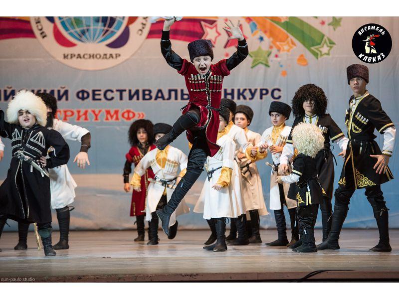 Кавказские танцы, заказать в Ростове, пригласить ансамбль Кавказских танцев Ростов-на-Дону