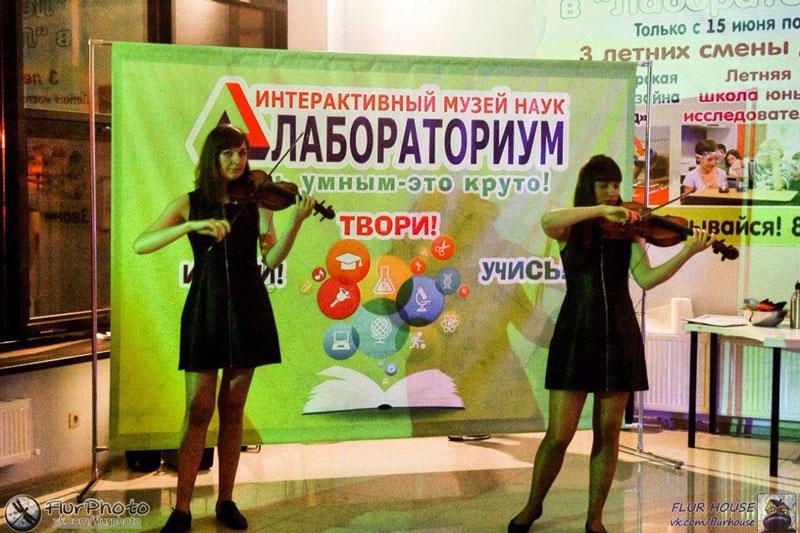 Струнный дуэт LifeSound Ростов-на-Дону, Струнные квартеты и трио