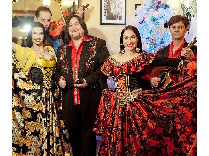 Цыганское Шоу, цыгане на праздник Ростов, заказать выступление, пригласить