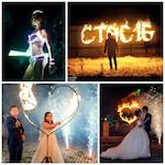 Game Of Flame Ростов-на-Дону, Фаер и световое шоу